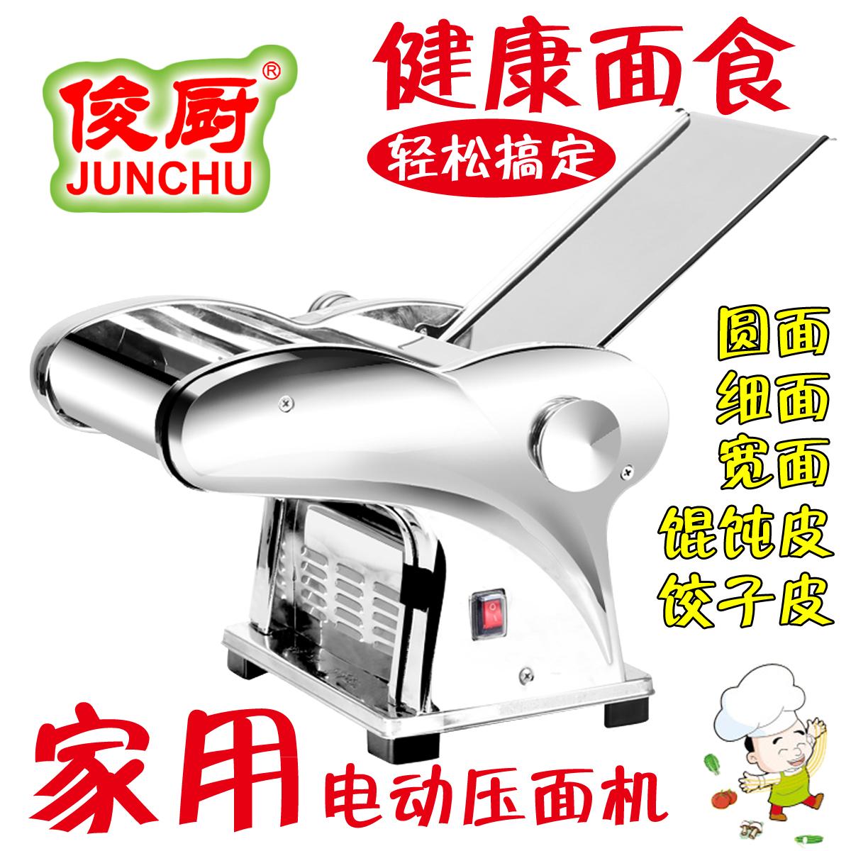 Китайска лапшерезка